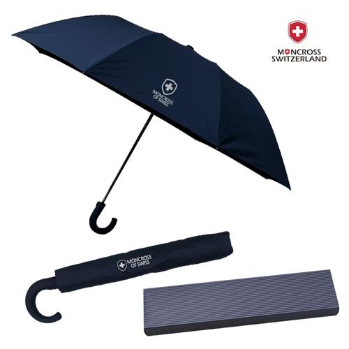 몽크로스 2단 곡자핸들 우산