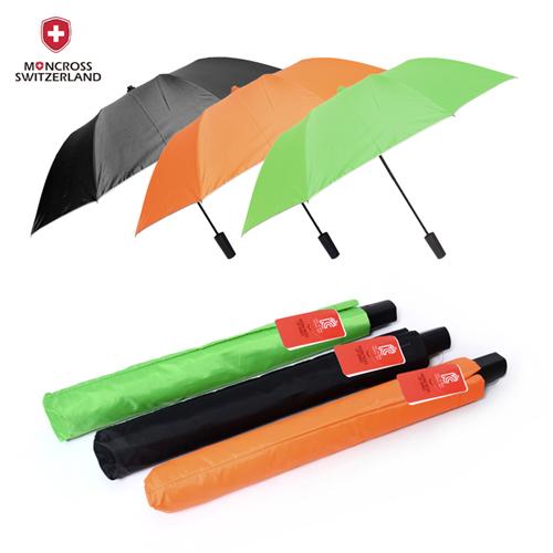 몽크로스 2단 삼색 실버 우산