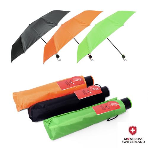 몽크로스 3단 삼색 실버 우산