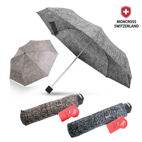 몽크로스 3단 스마트 패턴 수동 우산