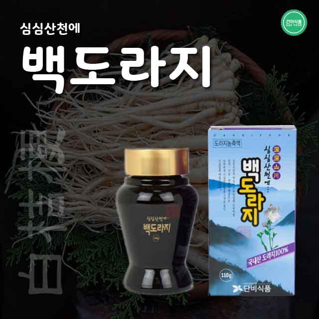[건이식품]천연한방차-백도라지청 100g