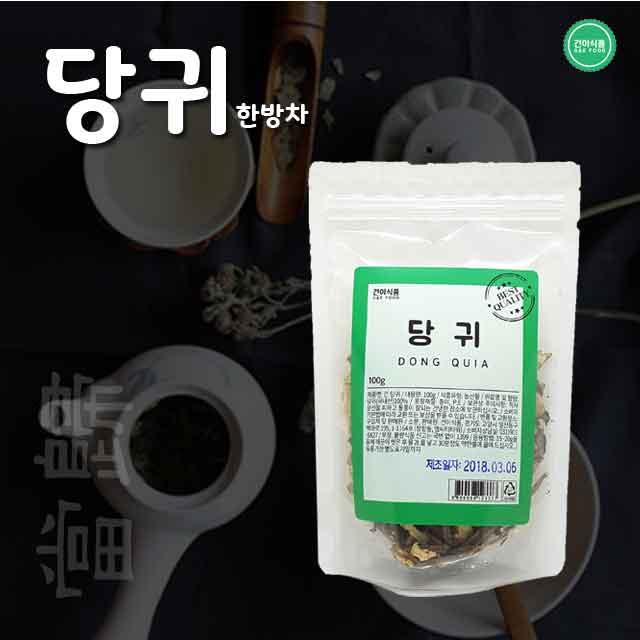 [건이식품]천연한방차-당귀 100g