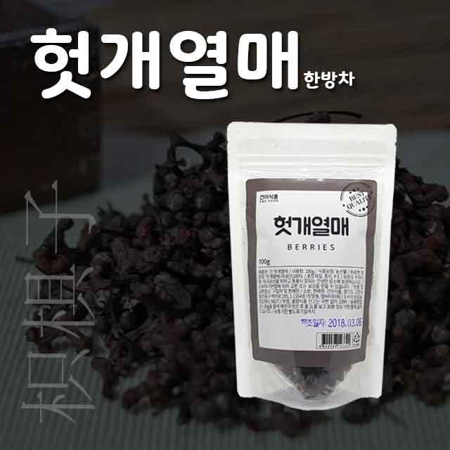 [건이식품]천연한방차-헛개열매 100g