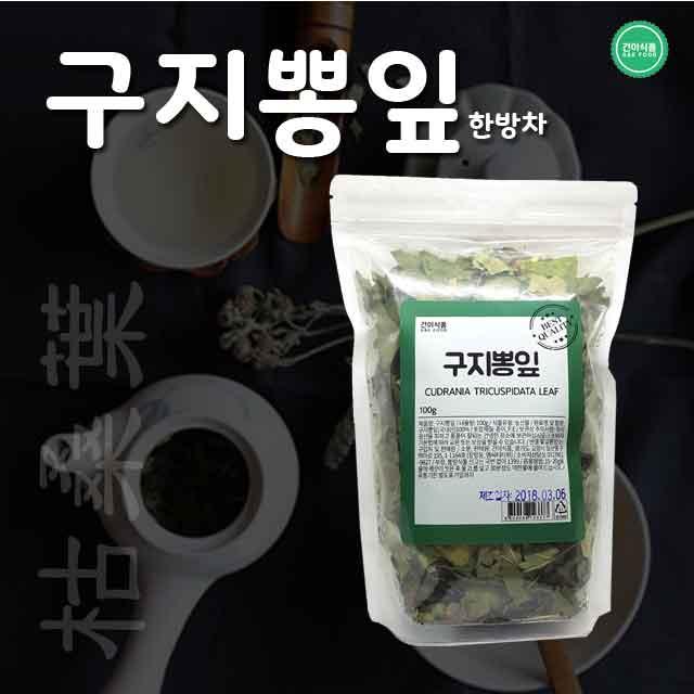 [건이식품]천연한방차-구지뽕잎 100g