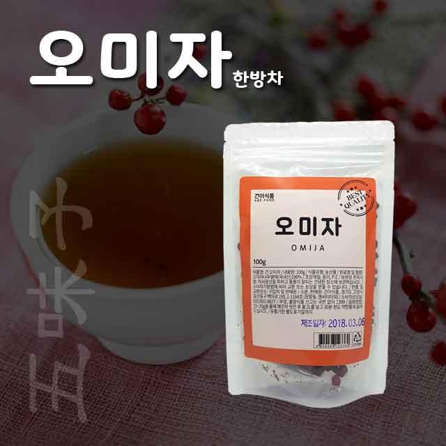 [건이식품]천연한방차-오미자열매 100g