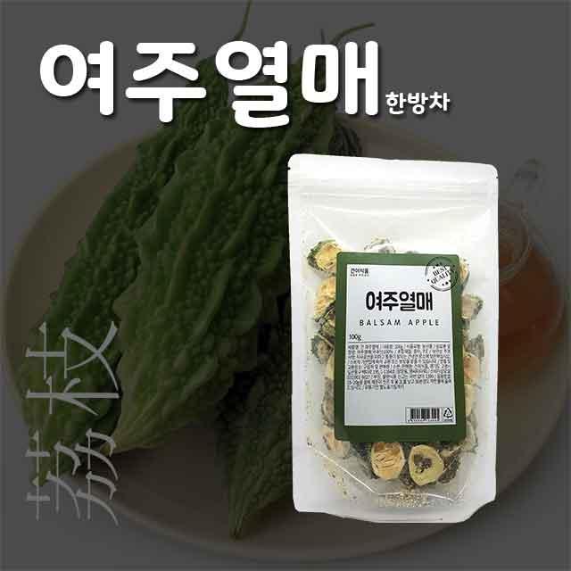 [건이식품]천연한방차-여주열매 100g