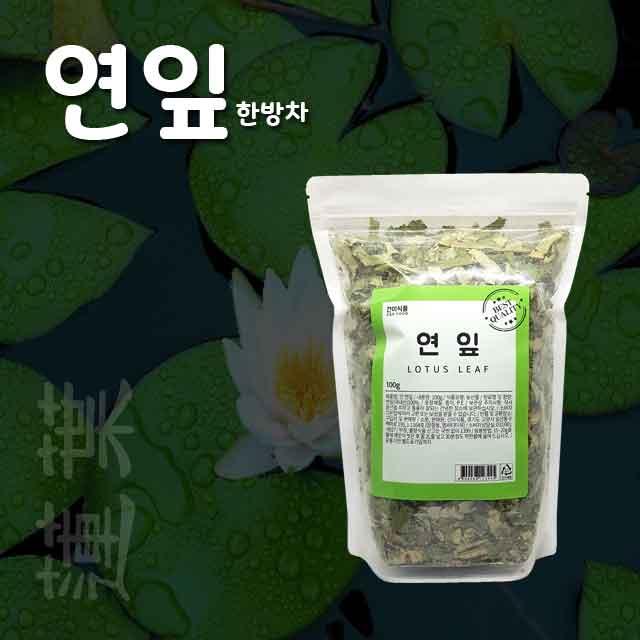 [건이식품]천연한방차-연잎 100g