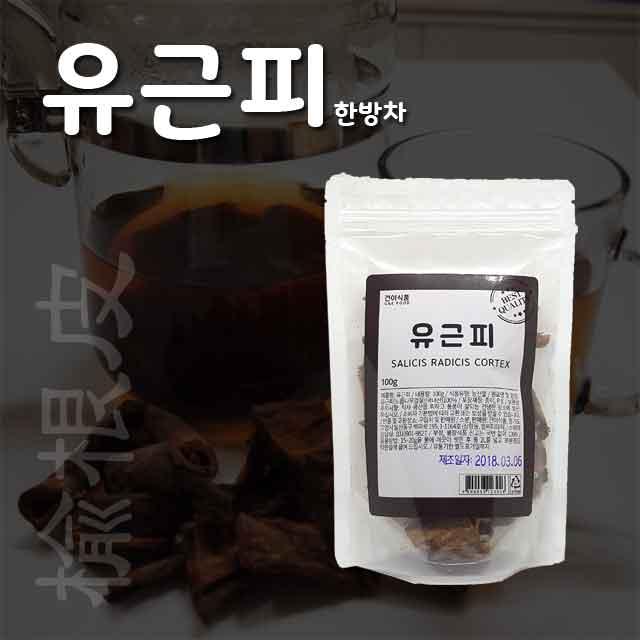 [건이식품]천연한방차-유근피 100g