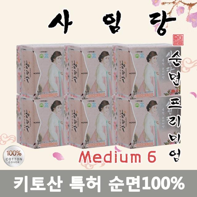 NEW 사임당[단품팩] 중형6 안전한 순면 키토산 생리대 SM00600