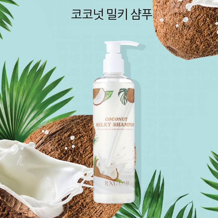 알엑스유랩 코코넛 밀키 샴푸 300ml