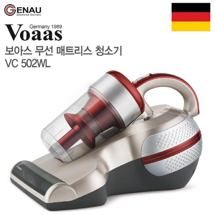 [VOAAS]보아스 무선 진드기 청소기 VC502WL