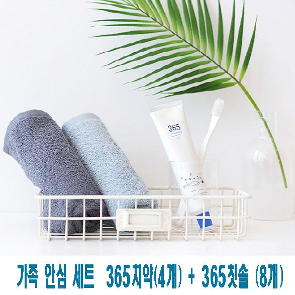가족 안심 세트 / 365치약(4개) + 365칫솔 (8개)
