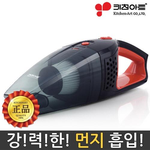 [키친아트] 렉스 차량용 청소기 PK-901/ 추가할인!!