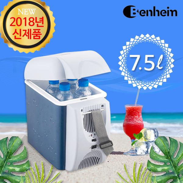 벤하임 차량용 냉온장고 7.5L(12V전용)