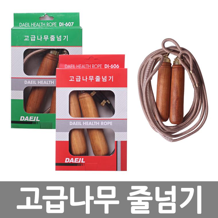 고급나무줄넘기 /색상램덤/8809194360110