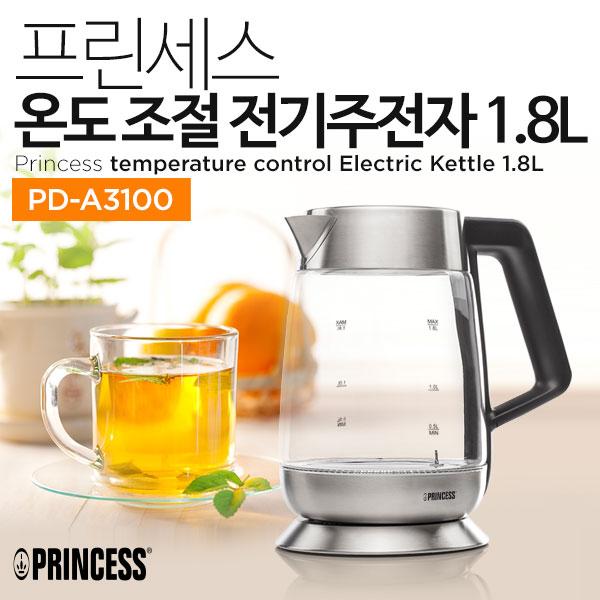 PRINCESS 프린세스 온도조절 무선주전자 1.8L PD-A3100