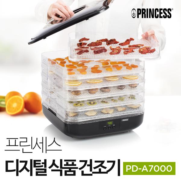 PRINCESS 프린세스 디지털식품건조기 6단형 PD-A7000