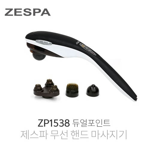 제스파 듀얼포인트 핸드마사지기 ZP1538