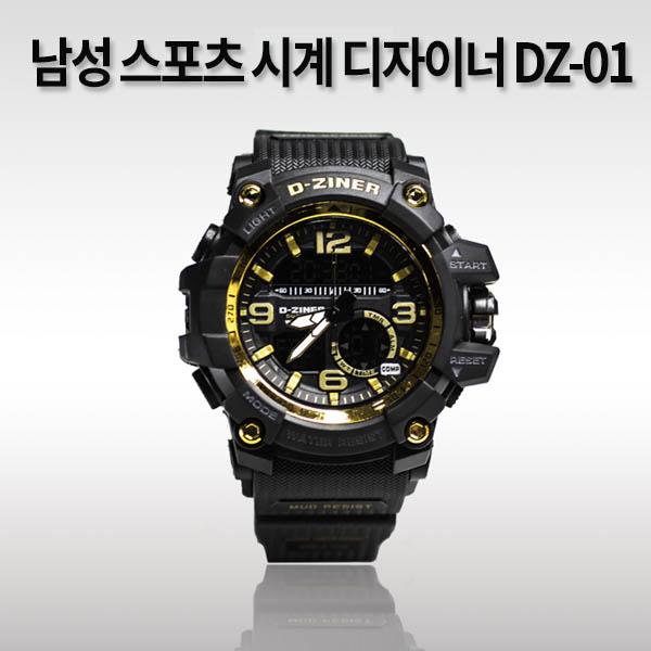 남성 스포츠 시계 디자이너 DZ-01