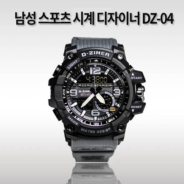 남성 스포츠 시계 디자이너 DZ-04