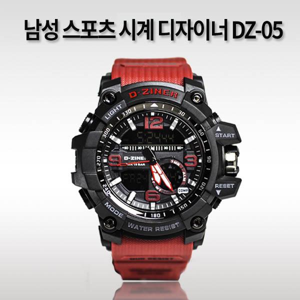 남성 스포츠 시계 디자이너 DZ-05