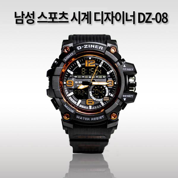 남성 스포츠 시계 디자이너 DZ-08
