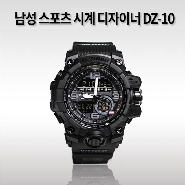 남성 스포츠 시계 디자이너 DZ-10
