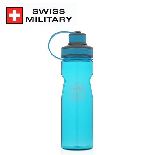 스위스밀리터리 루앙 물병 700ml (블루) OKK-LSB700BL