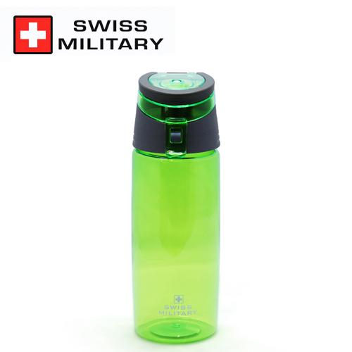스위스밀리터리 루앙 트라이탄 물병 550ml (그린) OKK-LSB550GR