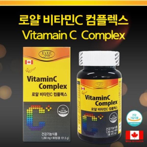 에버그린 로얄 비타민C 콤플렉스 1500mg*90정