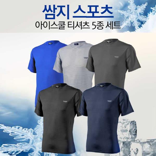 쌈지 스포츠 아이스쿨 티셔츠 5종세트