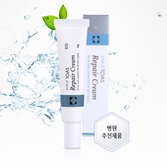 [토아스] 리페어크림 (15g) 재생크림 병원화장품-