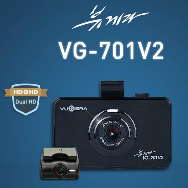 뷰게라 블랙박스 VG-701V2 HD/HD 16G