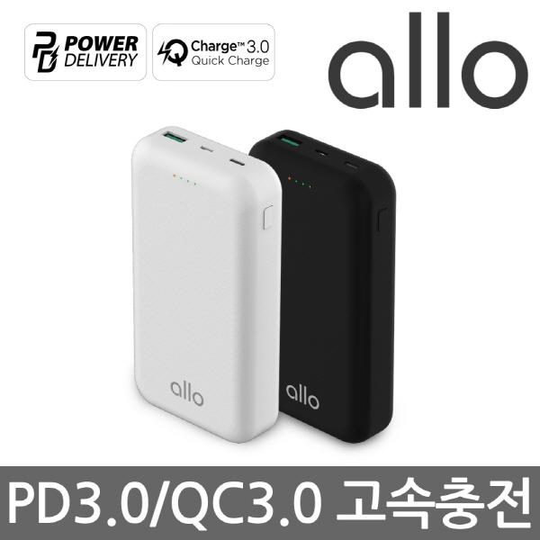 [ALLO] 2IN1 스마트충전 대용량 보조배터리 allo2000PD [20000mAh]