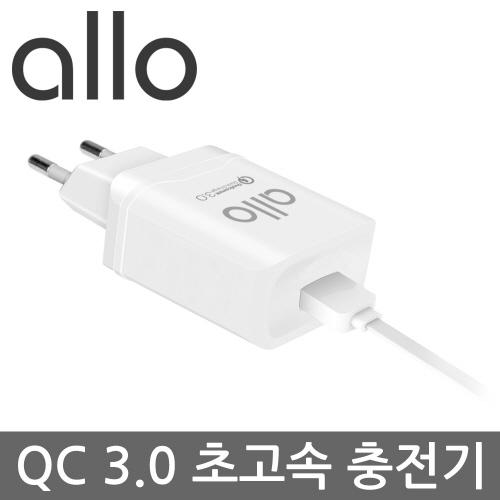 [ALLO]알로 USB 초고속 충전기 allo UC101QC