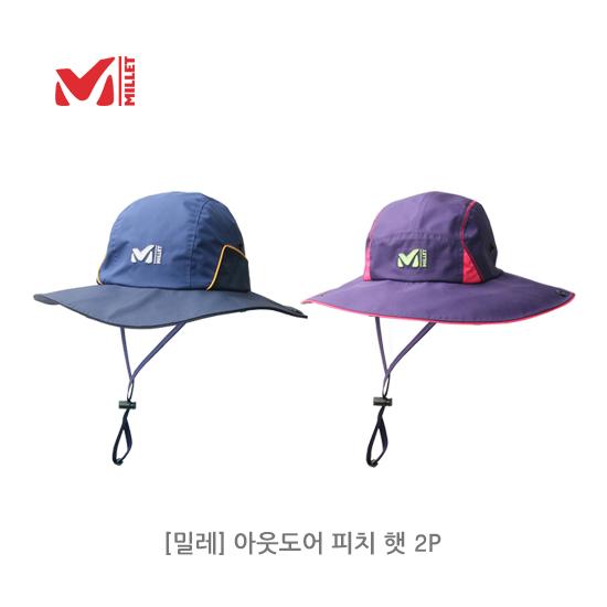 [밀레] 기능성 아웃도어 피치 햇 2P 남녀세트