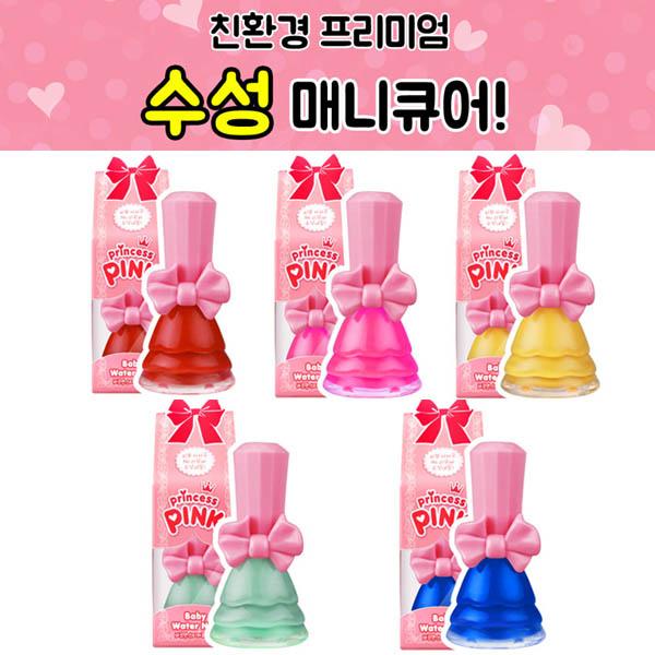 [데이셀] 프린세스 핑크의 컬러네일 5종