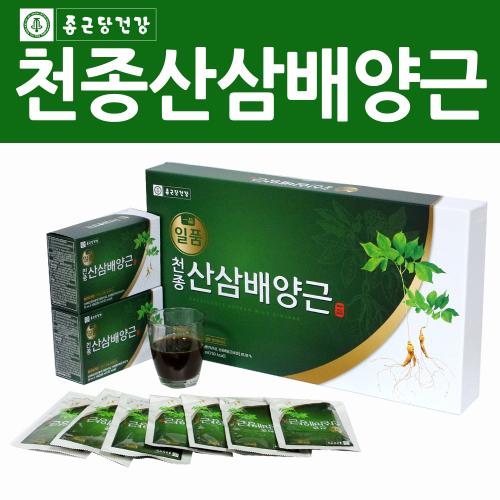 [종근당건강] 일품 천종산삼배양근70ml 30포