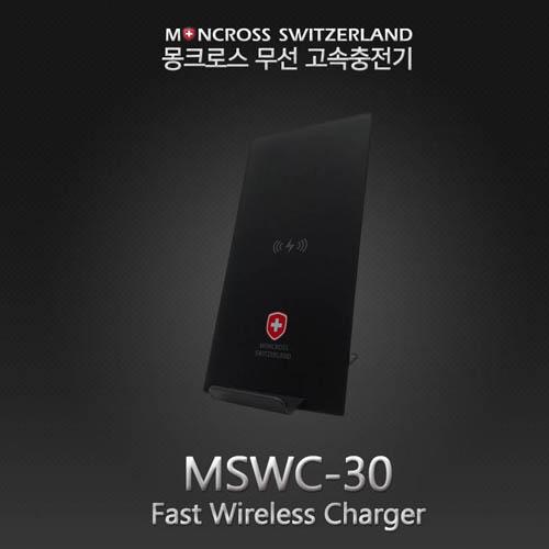 몽크로스 QC 3.0 무선 급속충전기 MSWC-30