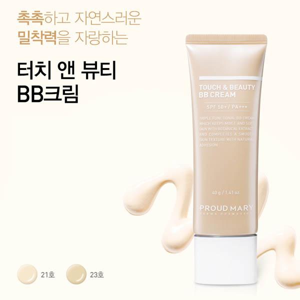 프라우드메리 터치앤뷰티 BB크림 21호/23호