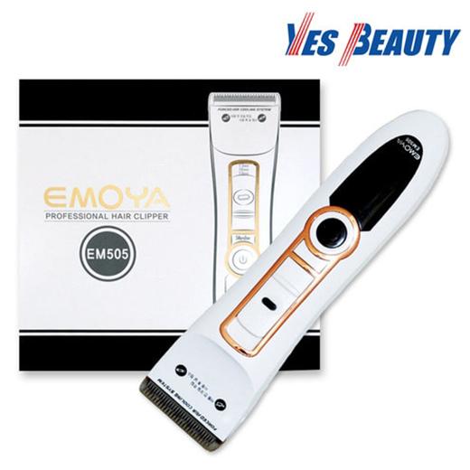 예스뷰티 EMOYA 전문가용 이발기 EM-505