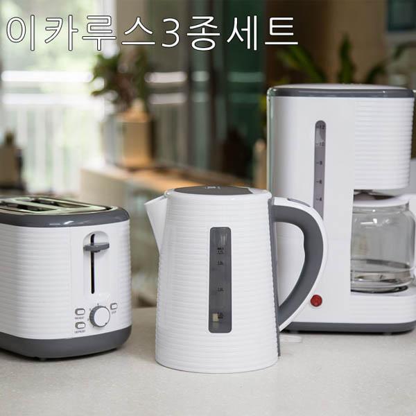 ELO 이카루스 3종세트(전기주전자+토스터기+커피메이커)