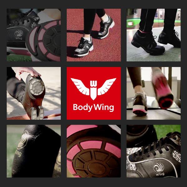 바디윙 다이어트 기능성신발 (특허상품)