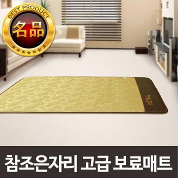 [영메디칼바이오]참조은자리 고급형 보료매트 _ 더블