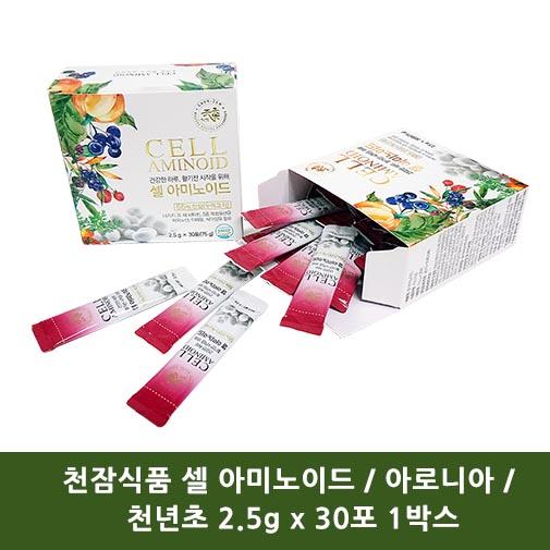 천잠식품 셀 아미노이드 / 아로니아 / 천년초 2.5g x 30포 1박스
