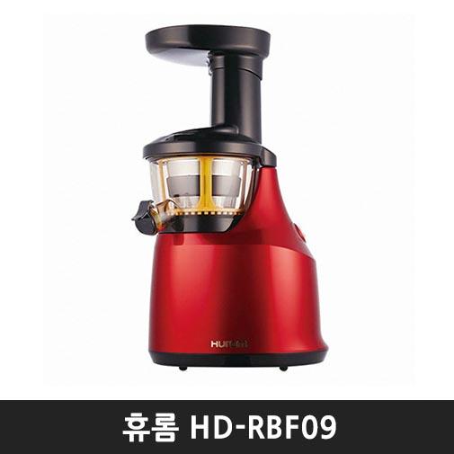 휴롬 HD-RBF09 (1.5세대_고급형)