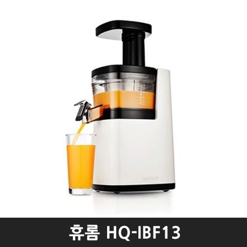 휴롬 HQ-IBF13 (2.0세대_최고급형)