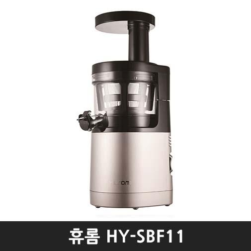 휴롬 HY-SBF11 (2.0세대_최고급형/ 백화점모델)