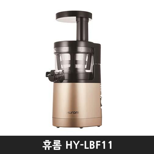 휴롬 HY-LBF11 (2.0세대_최고급형/ 백화점모델)