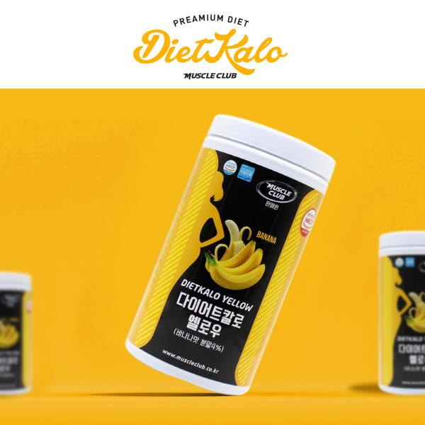 [머슬클럽] 다이어트 칼로 옐로우(600g) 바나나 / 쉐이컵 포함